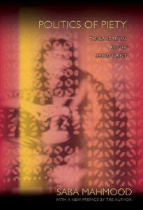 غلاف كتاب (سياسة التقوى : الإحياء الإسلامي ومسألة النسوية) صبا محمود