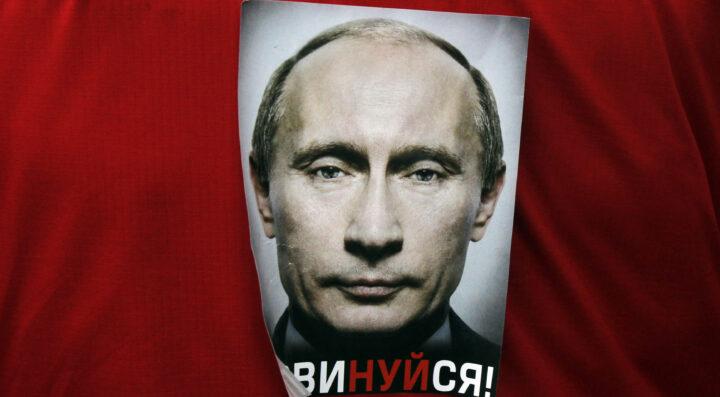 البوتينية الأبدية: لم يكن ماركس ماركسياً .. وهكذا بوتين ليس بوتيناً - فلاديسلاف سوركوف / ترجمة : رنا الشهري