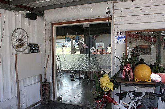 【花蓮市】牛蕃茄火鍋(素食鍋種類眾多)