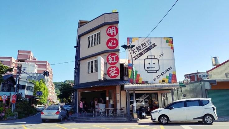 爌肉飯配古早味紅茶最速配【花蓮市-明心紅茶】