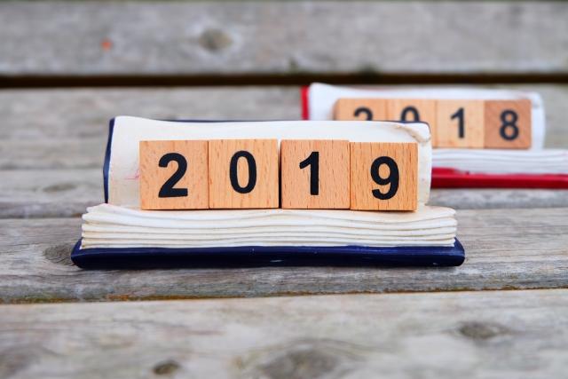 2019已過三分之一!你還記得你的年度目標嗎?把目標變習慣不就好了..