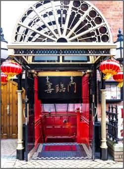Chinese door 2