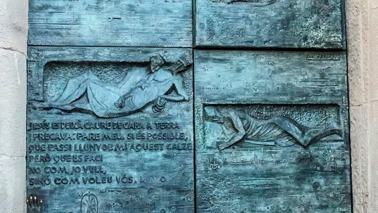 Sagrada Familia: Door Detail Barcelona