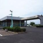 北九州Eco town·萤火虫之行