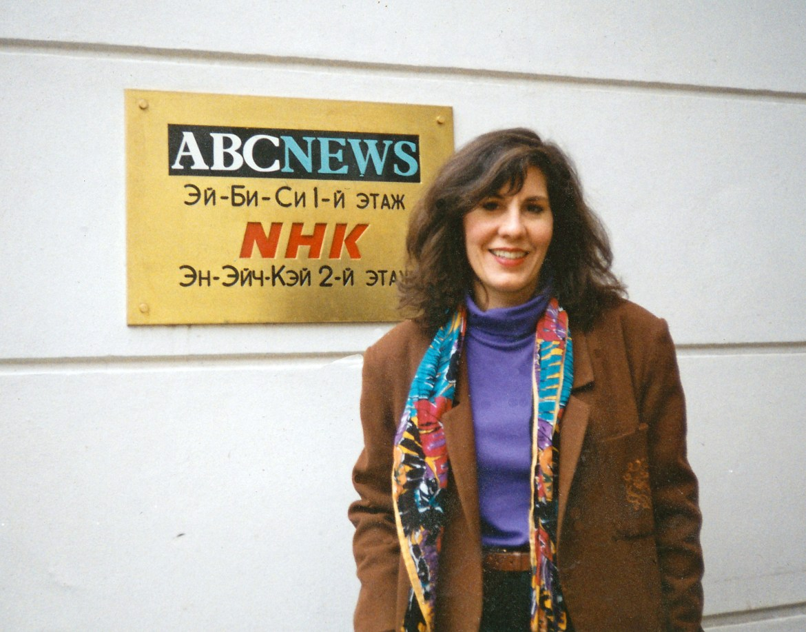 Even on a chilly day of –15°, I loved working at the ABC News bureau in Moscow, Russia. (1993-94)