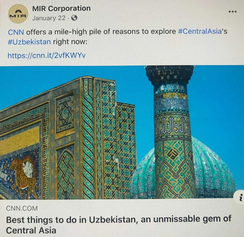Facebook-The wonders of Uzbekistan