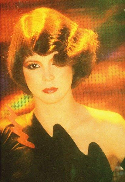 13 Soft Cubism 1979 – Marlene