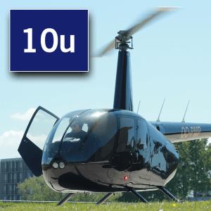Vlieguren pakket 10u Robinson R44