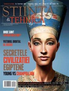 Revista Știință & Tehnică #71