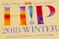 2018冬ハロコンアイキャッチ1