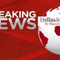 Σχέδιο νόμου στη Βουλή των ΗΠΑ θα απαγορεύει ανάπτυξη πολεμικού υλικού στην Τουρκία