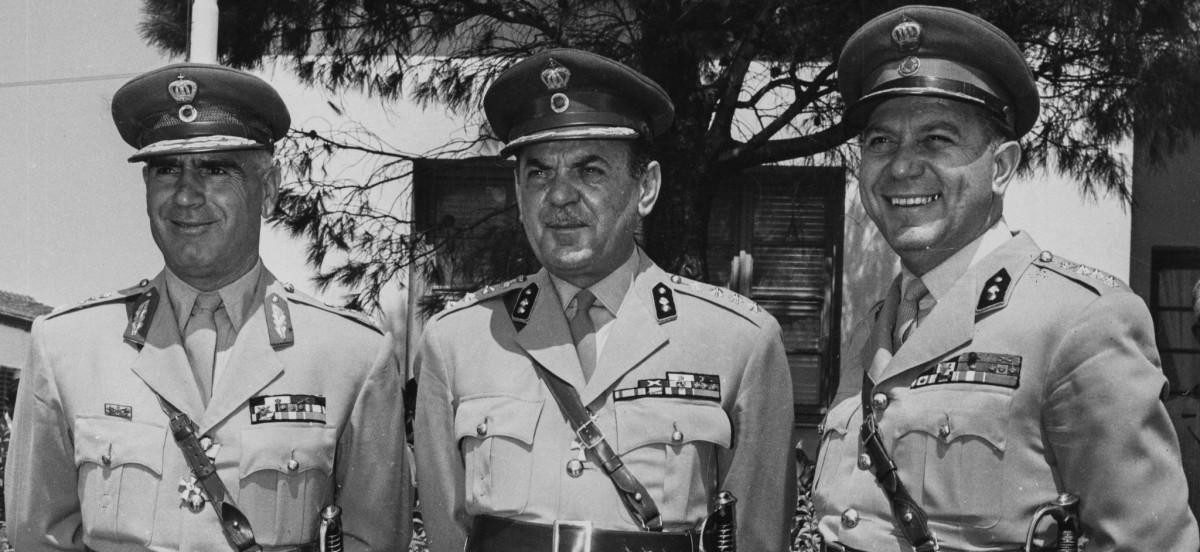 Το πραξικόπημα της 21ης Απριλίου 1967: Αποστολή των χουντικών να «τελειώσει η Κύπρος»...