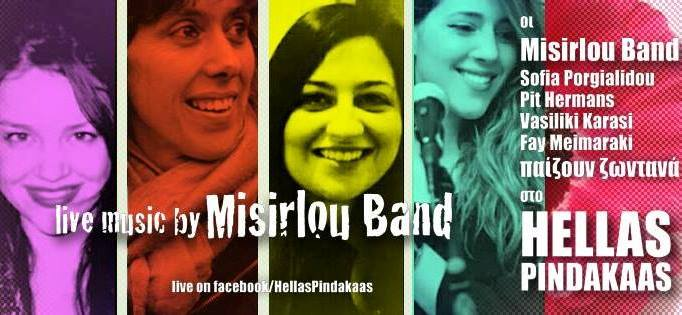 MISIRLOY BAND LIVE ON HELLAS PINDAKAAS (SHOW PARTLY IN ENGLISH