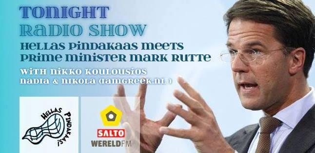[:en]Dutch prime minister Mark Rutte talks about his Greek family on Hellas Pindakaas  (+comment by Ingeborg Beugel) 8.11.13[:el]Ο Ολλανδος πρωθυπουργος απαντα σε ερωτησεις του Hellas Pindakaas - Εχει ο Μαρκ Ρουτε Ελληνες στην οικογενεια του; 8.11.13[:]
