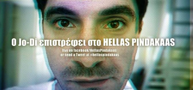 [:en]Jo Di Graphics - talks about upcoming Greek elections[:el]Jo Di Graphics στο Hellas Pindakaas - ζωντανα και μαχητικα θεραπευουμε τα πολιτικα ηθη - Δυο εκπομπες! [:]