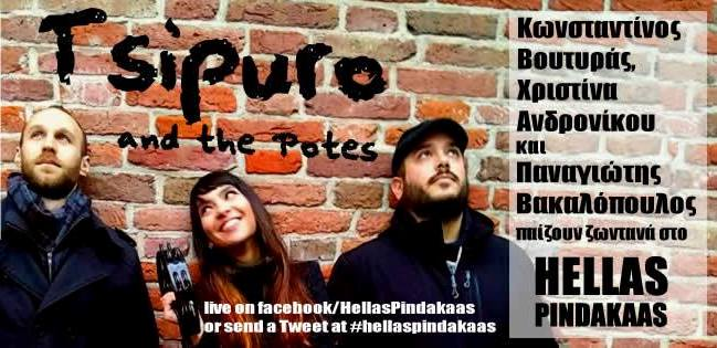 [:en]Tsipuro And The Potes LIVE - live music with Christina, Konstantino, Pano & Rick ! (partially in english)[:el]Tsipuro And The Potes LIVE - Ζωντανή μουσική με τους Χριστίνα, Κωνσταντίνο, Πάνο και Ρικ![:]