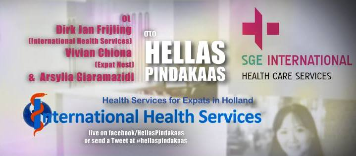 [:en]Health services for internationals in Holland with Vivian Chiona (Expat Nest), Dirk Jan Frijling (International Health Services) & architect Arsylia Giaramazidi (show in English & Greek)[:el]Υπηρεσιες υγειας για expats στην Ολλανδια - μια εκπομπη με τους Dirk Jan Frijling (IHS), Βιβιαν Χιονα (Expat Nest), Αρσυλια Γιαραμαζιδη[:]