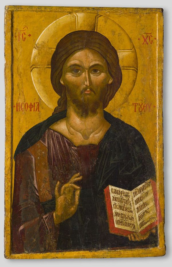 Jesus Byzantine Art Icons