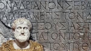 INTERNATIONAL GREEK LANGUAGE DAY