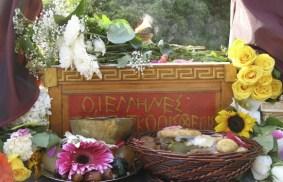 Ein Altar für die Götter - ΒΩΜΟΣ ΘΕΩΝ