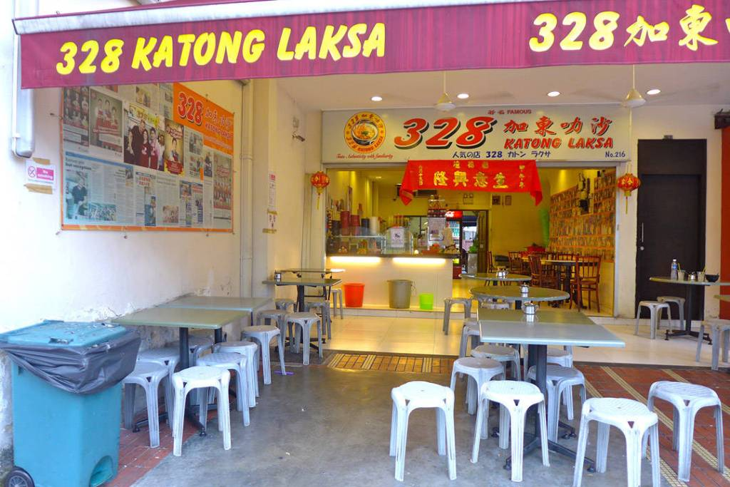 Enkelt sted i drabantbyen Katong.