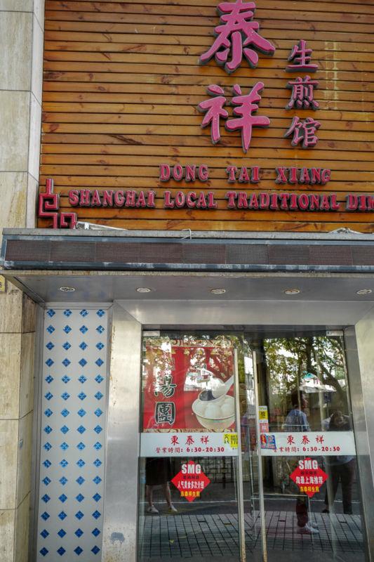 Shanghai_Helleskitchen_KinaL1740049