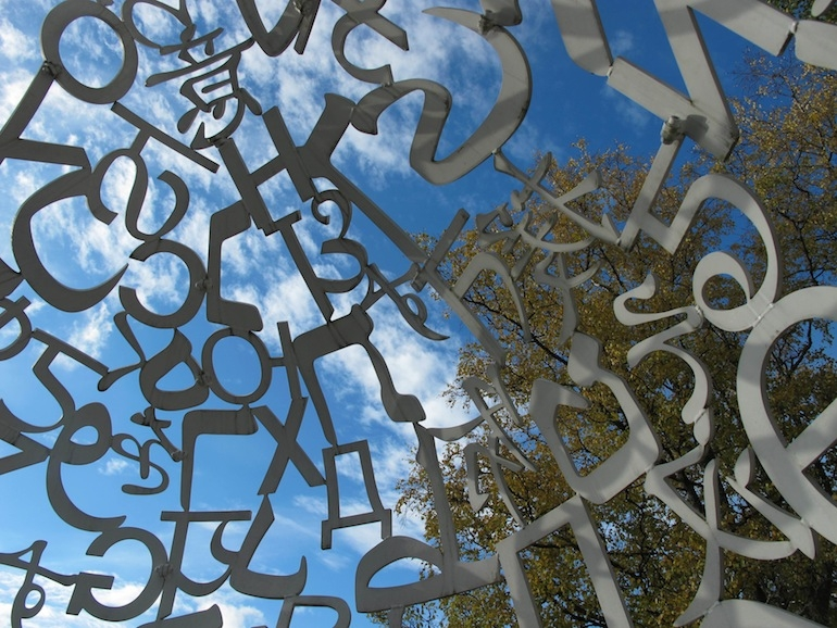 hello-umea-sculpture-park copie