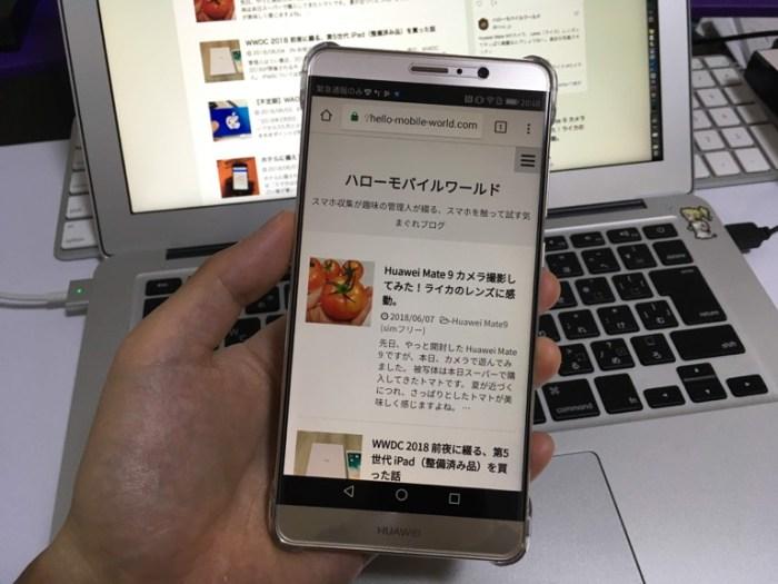 Huawei Mate9を持ってみた写真