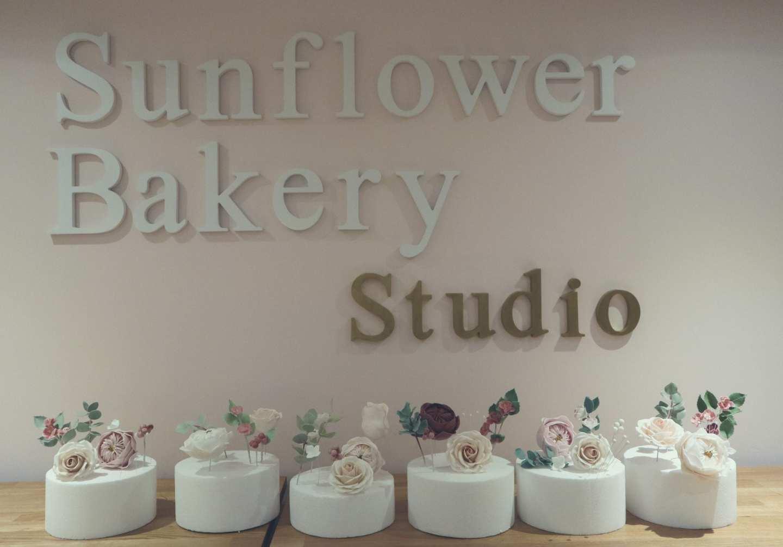 Sunflower Bakery, Somerset