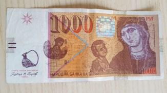 Macedonian money 3