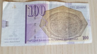 Macedonian money 6