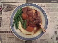 Slow-cooked Lamb Shank