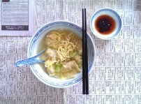 Home-made Wonton Noodle Soup