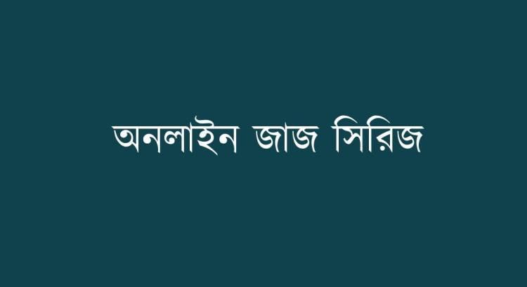 UVa 10931 Parity Solution in Bengali