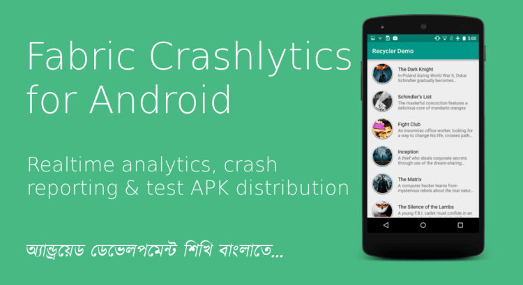 fabric crashlytics android tutorial in bengali