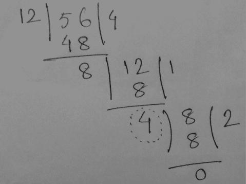 Euclidean algorithm for GCD