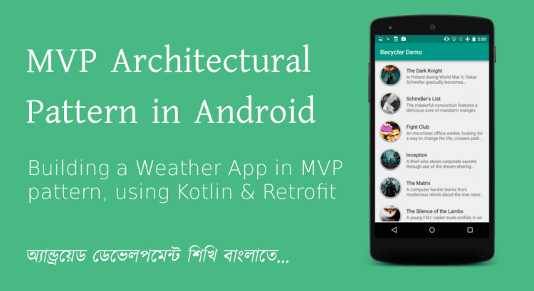 android mvp weather app kotlin and retrofit bengali tutorial