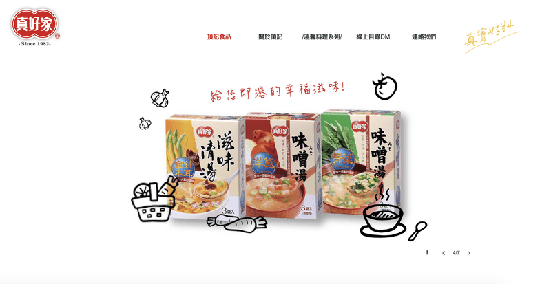 Website 視覺規劃設計 - Jodie's Portfolio × 2019