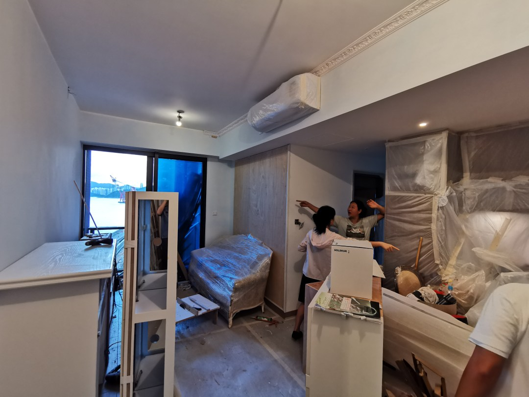 HelloJack! Tseung Kwan O Home Renovation