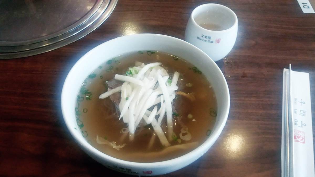 Pyongyang naengmyeon au restaurant Woo Lae Oak
