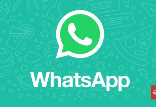 WhatsApp upcomming features info