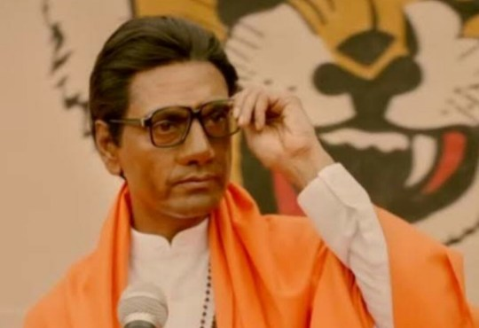Thackeray Movie