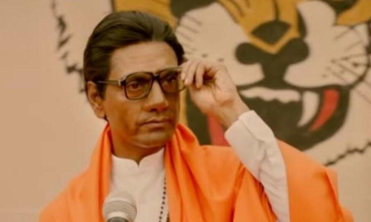 Thackeray Movie