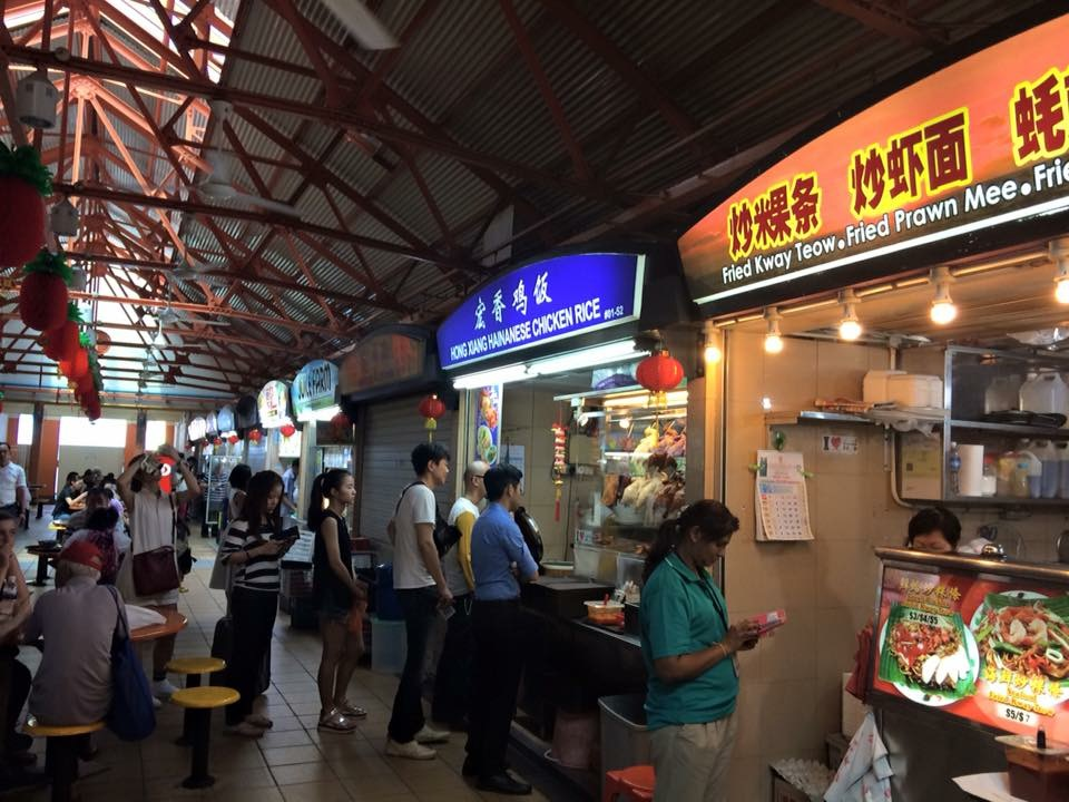 Ultimate Southeast Asia Bucket list - Experiences in Southeast Asia - Hawker Centre Singapore | Hello Raya Blog