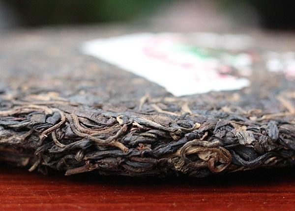 zhongcha ccnp tea