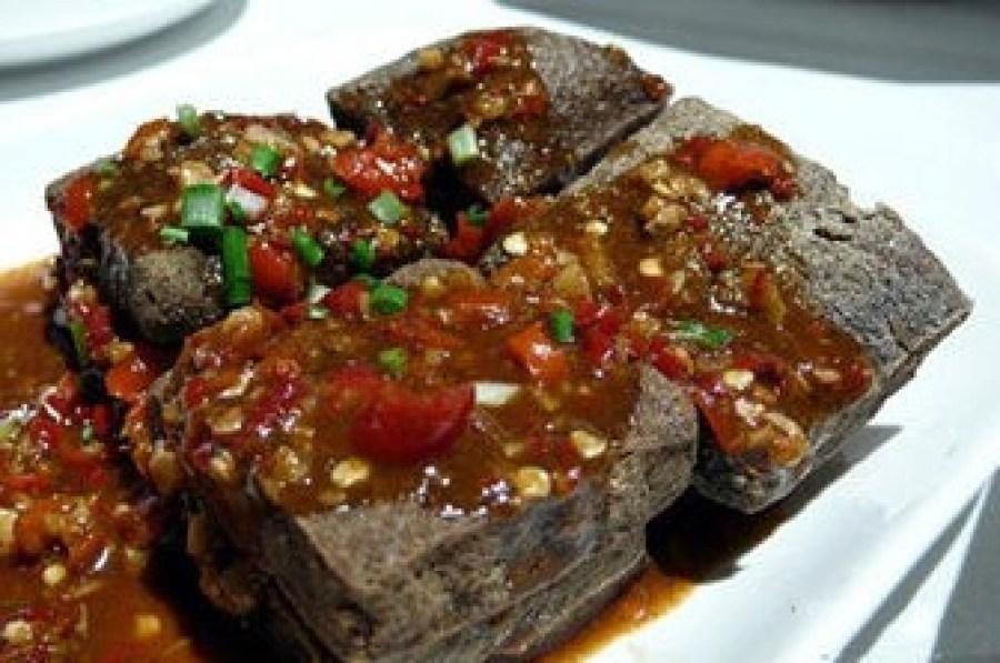 Stinky Tofu Chou Dou Fu 臭豆腐