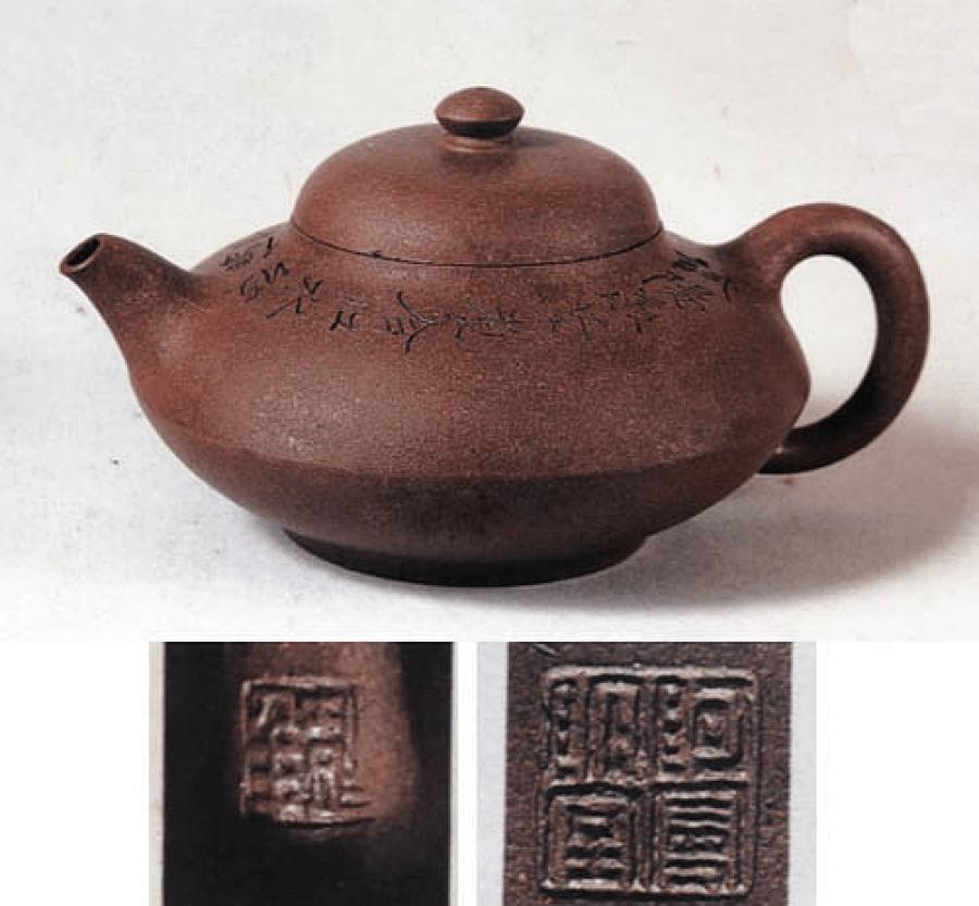 He Huan Hu - Yixing Zisha Teapot