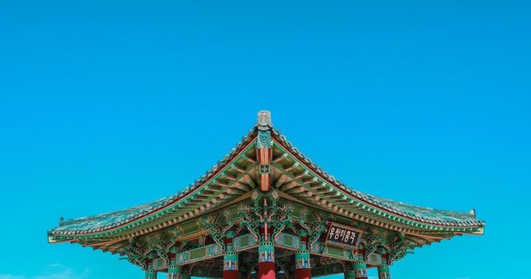 Dado; The Korean Way of Tea