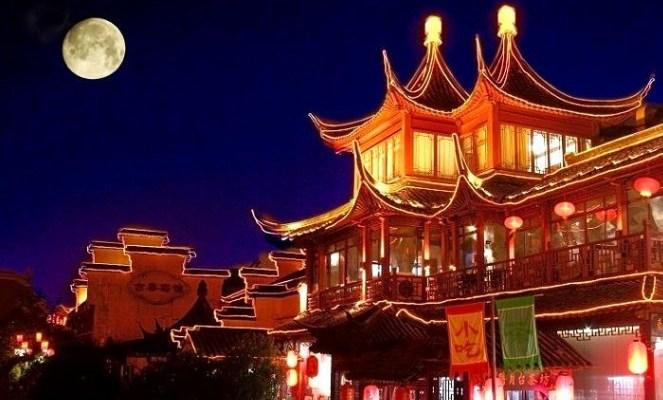Chinese Mid-Autumn Festival & Moon Cakes