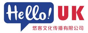 Hello-UK-Logo